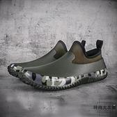 雨鞋男迷彩釣魚水鞋防水套鞋防滑橡膠低筒雨靴【時尚大衣櫥】