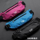 運動腰包多功能跑步男女手機腰帶超薄旅行隱形戶外裝備包防水時尚 KOKO時裝店
