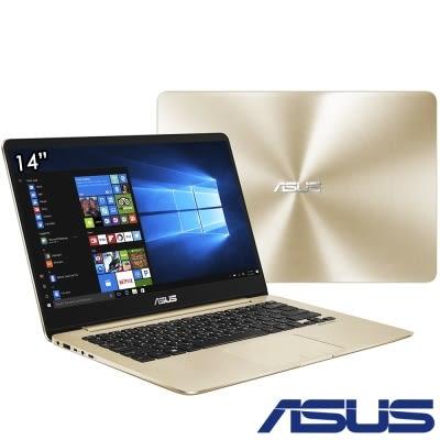 ASUS ZenBook UX430UQ-0081D7200U 14吋窄邊框筆電 璀璨金