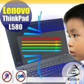 ® Ezstick Lenovo ThinkPad L580 防藍光螢幕貼 抗藍光 (可選鏡面或霧面)