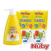 Nuby 奶蔬清潔露組合包_1罐2包(1900ml) 麗翔親子館