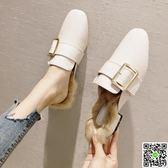 毛毛拖鞋女外穿秋季新款韓版百搭平底粗跟半拖網紅chic穆勒鞋 一件免運