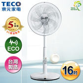TECO東元 iFans 16吋DC微電腦ECO智慧溫控立扇電扇 XA1683BRD DC扇 節能 電風扇 //結帳現折//