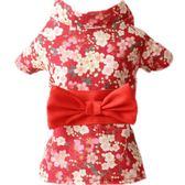 【黑色星期五】櫻花季和服寵物服裝幼犬貓咪小泰迪狗狗衣服夏裝薄款春夏季裙子