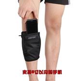 腿包摩托車腿包男多功能手機腿包女小包防水騎行腿掛包戶外運動小腿包 聖誕交換禮物
