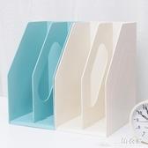 創易檔架糖果色小清新時尚韓國創意桌面檔收納盒書立架居家ATF 三角衣櫃