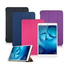 華為 MediaPad T3 8.0 KOB-L09 8吋 三折套 平板套 平板保護套 保護殼 支架皮套