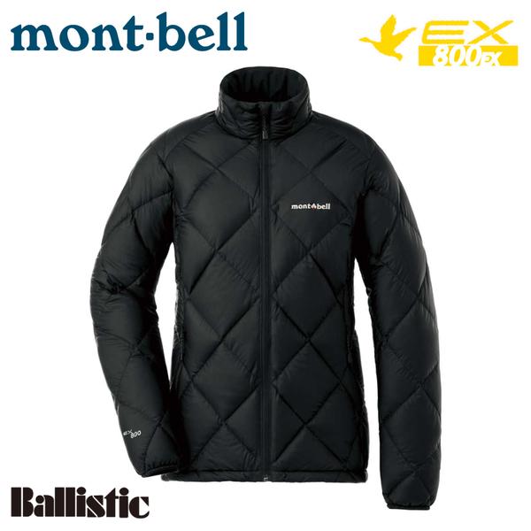 【Mont-Bell 日本 女 Light Alpine 800FP 羽絨外套《黑》1101535/羽絨夾克/輕量羽絨