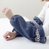 防水袖套 防水袖套女家用長款韓版可愛套袖防污防油成人護袖廚房清潔袖頭套 米家