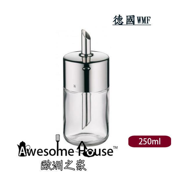 德國 WMF 250ml 糖罐 調味罐 #06.3661.6040 ( Barista )