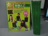 【書寶二手書T2/雜誌期刊_RCS】科學人_2~12期間_共11本合售_DNA晶片引發科學革命等