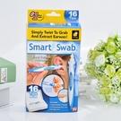 Smart Swab螺旋智慧型挖耳棒 淘耳棒 挖耳器