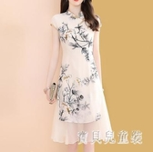 2020夏裝新款印花連身裙女 盤扣改良式旗袍 時尚復古中長款A字洋裝 TR368『寶貝兒童裝』