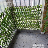 仿真植物牆面花架帶葉子伸縮柵欄陽台遮擋籬笆常春藤假花吊頂裝飾 初色家居館