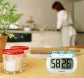廚房定時器大屏帶磁鐵帶鐘表提醒器鬧鐘電子HOT2605【歐爸生活館】