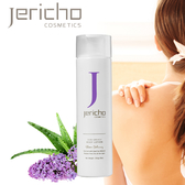 Jericho 死海香氛保濕身體乳_紫丁香 250ml