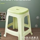 塑料凳子家用加厚客廳餐桌登子經濟型朔料方板凳椅子簡易熟膠高凳 聖誕節免運