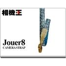 Jouer8 2.5 相機背帶 霓采