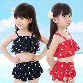 兒童游泳衣女童女孩泳裝嬰兒男童比基尼套裝寶寶分體小中大童泳褲 QG21889『優童屋』