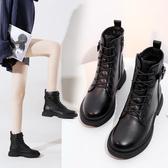 馬丁靴女短靴2019秋冬新款百搭韓版低跟平底系帶英倫風側拉鏈靴子