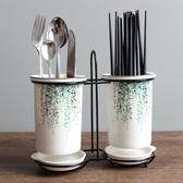 北歐植物陶瓷筷子架家用瀝水筷子筒雙筷子桶筷子籠收納置物架筷盒    七夕禮物