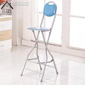 吧檯椅折疊吧椅靠背吧椅橋釣椅高腳酒吧椅子前台吧椅閥釣魚家用加高梯YXS 雙十一鉅惠