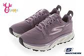Skechers運動鞋 女鞋GO TRAIL ULTRA 防潑水運動鞋 足弓 慢跑鞋 R8298#紫色◆OSOME奧森鞋業