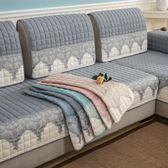 售完即止-沙發墊四季通用布藝簡約坐墊子歐式沙發套沙發罩全蓋靠背巾12-8(庫存清出S)