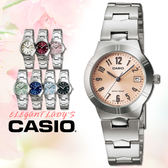 CASIO手錶專賣店 卡西歐  LTP-1241D-4A3 女錶 粉橘 不繡鋼錶帶 強力防刮礦物玻璃  一次觸碰式三折式