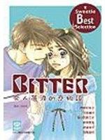 二手書博民逛書店 《BITTER-令人落淚的戀物語》 R2Y ISBN:9861131205