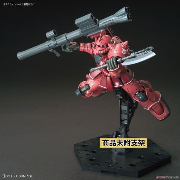 鋼彈模型 HG 1/144 夏亞專用薩克II 紅色彗星ver. The Origin IV TOYeGO 玩具e哥