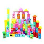 兒童桶裝木制積木100粒數字拼音識字寶寶益智玩具1-2-3-6周歲實木  樂活生活館