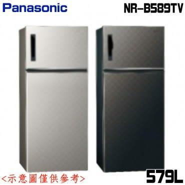 好禮送★【國際牌】579L雙門變頻環保電冰箱NR-B589TV-黑