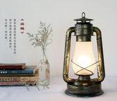創意咖啡廳茶樓懷舊復古仿馬檯燈EY2259『小美日記』