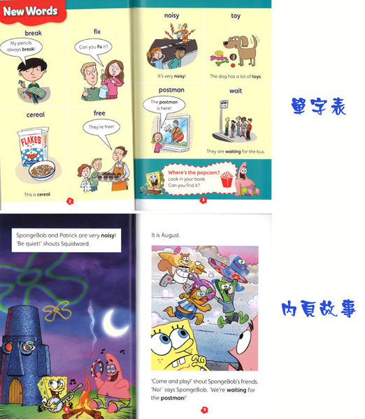 POPCORN READERS :  SPONGEBOB'S NEW TOY     STARTER LEVEL/ 書+CD