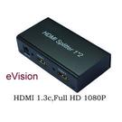 《名展影音》HDMI 一進二出分配器 支援3D