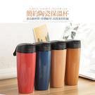 陶瓷內膽保溫杯 600ML大容量保溫杯 簡約便攜隨手杯 車載情侶學生茶水大肚杯 店慶降價
