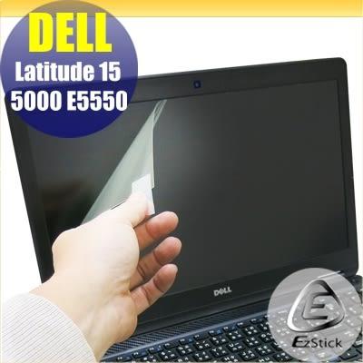 【Ezstick】DELL Latitude 15 E5550 專用 靜電式筆電LCD液晶螢幕貼 (可選鏡面或霧面)