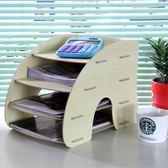 桌面書架 辦公用品A4文件弧形收納木質資料架四層 YY4205『東京衣社』TW
