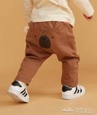 棉花堂男童女童褲子嬰兒寶寶大PP褲春裝新款兒童褲洋氣可愛 全館免運