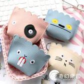 零錢包-韓國可愛創意女生零錢包迷你拉鏈卡包耳機收納袋耳機裝飾包-奇幻樂園