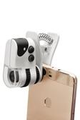 你手機顯微鏡放大鏡高清帶燈電子手機放大鏡 全館免運