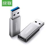轉接線 綠聯 USB3.0公轉Type-C母數據線轉接頭 USB-C母轉換頭 三星 30705 夢藝