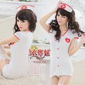 女性用品 熱銷推薦 情趣睡衣 護士誘惑!三件式角色扮演遊戲服 情趣用品【500084】