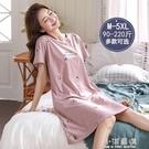 睡裙女秋季純棉薄款短袖韓版寬鬆加肥加大碼胖mm睡衣女秋天『小淇嚴選』