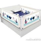 床圍欄寶寶防摔防護欄桿2米1.8嬰兒童大床邊擋板垂直升降安全通用QM 美芭