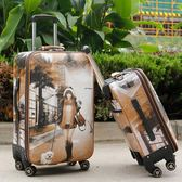 男女情侶款拉桿軟箱旅行皮箱大學生帆布布料密碼行李箱