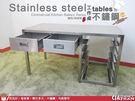 不鏽鋼 工作桌【空間特工】出爐架。2個抽屜/置物櫃/居家收納/工作檯/烘培工具