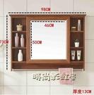 防水儲物鏡櫃洗手間掛牆式浴室鏡子化妝鏡衛生間鏡置物架廁所壁掛MNS「時尚彩紅屋」