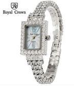 義大利Royal Crown 羅亞克朗- 氣質名媛 鑲崁滿鑽鋯石腕錶 RC女錶 情侶錶對錶手鍊錶